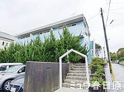 福岡県春日市若葉台東5丁目の賃貸アパートの外観