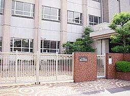 旭丘小学校