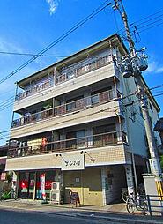 ハイツ田村[4階]の外観
