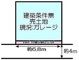 東海道・山陽本線 桂川駅 徒歩11分