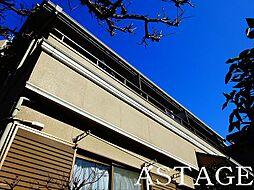 東京都世田谷区松原3丁目の賃貸アパートの外観