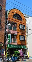 木原マンション[2階]の外観