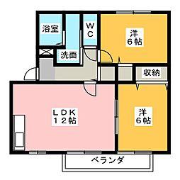 メゾン杁ヶ島[2階]の間取り