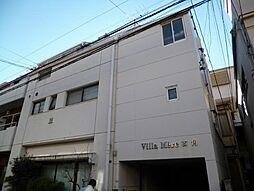 東京都新宿区河田町の賃貸マンションの外観