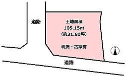 東海道・山陽本線 茨木駅 バス8分 郡下車 徒歩8分