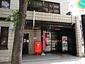 淀川西中島郵便...