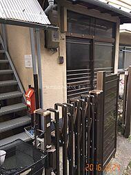 久寿川駅 1.4万円