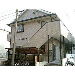 愛知県名古屋市西区中小田井3丁目の賃貸アパートの外観