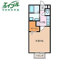 新正駅 5.9万円