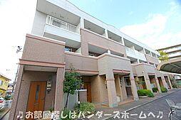 大阪府交野市私部6丁目の賃貸マンションの外観