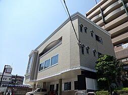 ホープハウス[3階]の外観