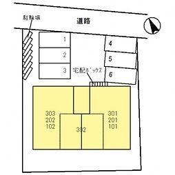 埼玉県熊谷市中央1丁目の賃貸アパートの外観