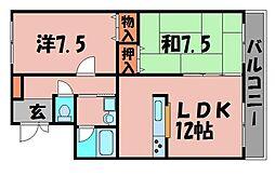 メルカード[1階]の間取り