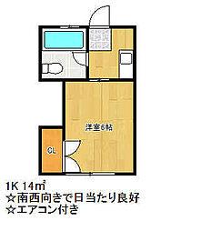 良本三川口マンション[5階]の間取り