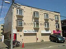 北海道札幌市北区北三十九条西3丁目の賃貸アパートの外観