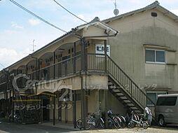 彦林荘[2階]の外観