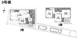 都賀駅 2,880万円