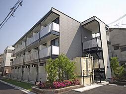 京阪本線 大和田駅 徒歩12分の賃貸マンション