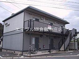 JR山陽本線 西阿知駅 徒歩35分の賃貸アパート