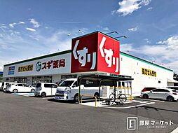 愛知県岡崎市美合町字平地の賃貸アパートの外観