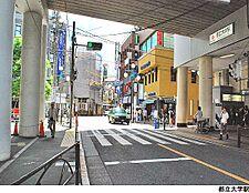 都立大学駅(現地まで320m)