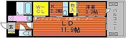 岡山電気軌道清輝橋線 清輝橋駅 徒歩37分の賃貸マンション 3階1LDKの間取り