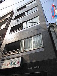 アルトー明華[4階]の外観