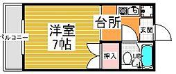九産大前駅 2.4万円