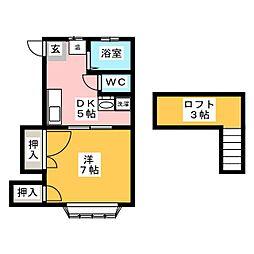 サンチェリヰ大野樹[2階]の間取り