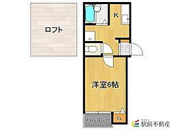 ピュア茶山弐番館[202号室]の間取り