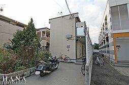 東京都足立区島根2丁目の賃貸アパートの外観