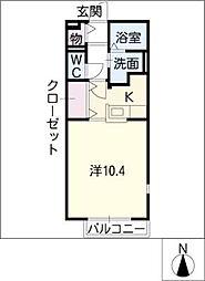 サンステージ泉楽[2階]の間取り