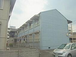 西君塚ハイツ[2階]の外観