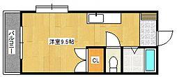 プロスパーヤマシタII[5階]の間取り
