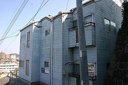 ドミール若竹[2階]の外観