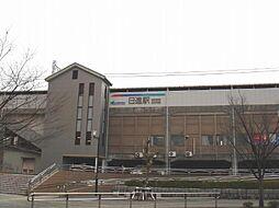 名鉄日進駅 1400m