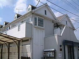 高崎駅 2.4万円