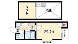 浄心駅 4.3万円
