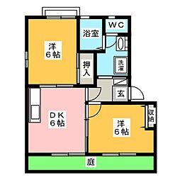 モンシェリ3番館[1階]の間取り