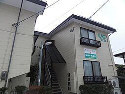 山形新幹線 山形駅 バス20分 小立一丁目下車 徒歩2分