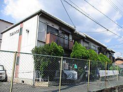 大阪府門真市下島町の賃貸アパートの外観