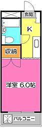 エクセレンスIRUMA[1階]の間取り