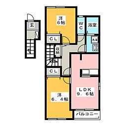 メゾンド・ソレイユA[2階]の間取り