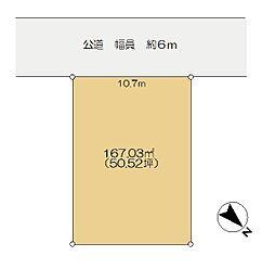 佐倉のセンチュリー21 佐倉市臼井 50坪