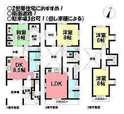 豊橋駅 2,250万円
