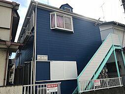 神奈川県横浜市港北区大曽根2の賃貸アパートの外観