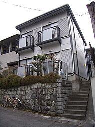 京都府京都市左京区北白川山田町の賃貸アパートの外観