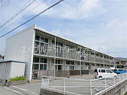 播州赤穂駅 2.9万円