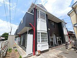 四街道駅 2.7万円