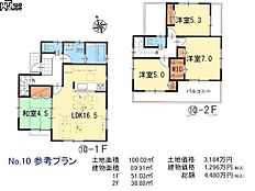 10号地 建物プラン例(間取図) 立川市幸町4丁目